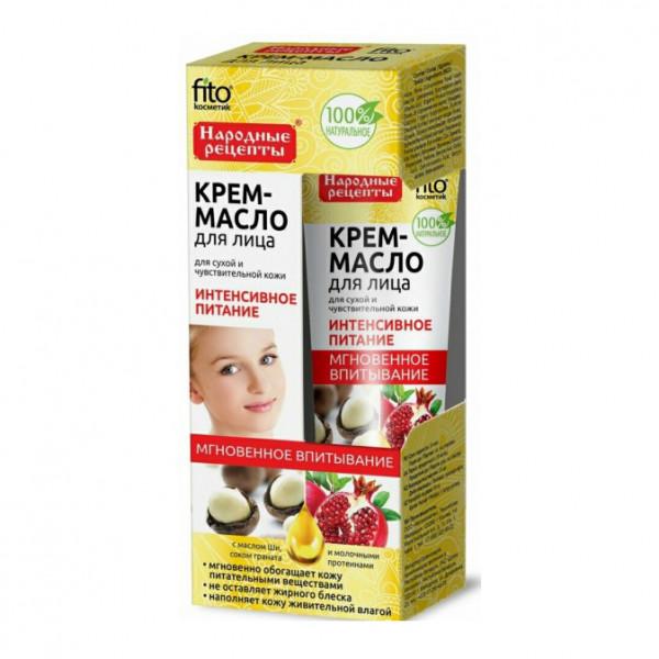 """""""Fito Cosmetik"""", Ölcreme für Gesicht, Schieöl und Granat , 45 ml"""