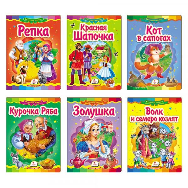 "Kinderbuch ""Kartonka"", Set"
