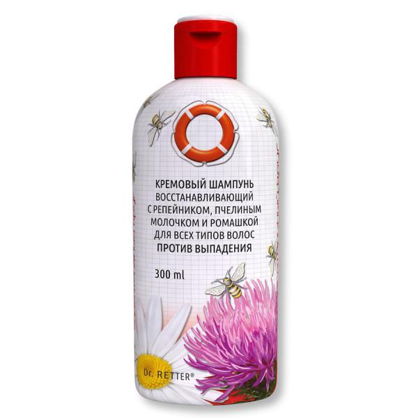 Dr. Retter - Creme-Shampoo, Wiederherstellen