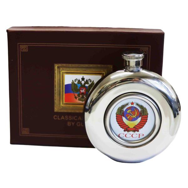 Flachmann rund im Geschenkbox, 150 ml