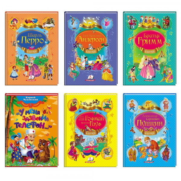 "Kinderbuch ""Ljubimye awtory"" (A4)"