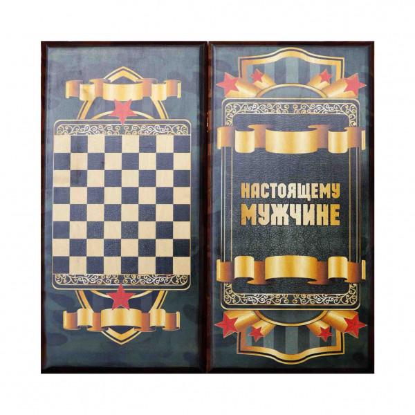 "Backgammon ""Настоящему мужчине"", aus Holz, 400x200 mm"