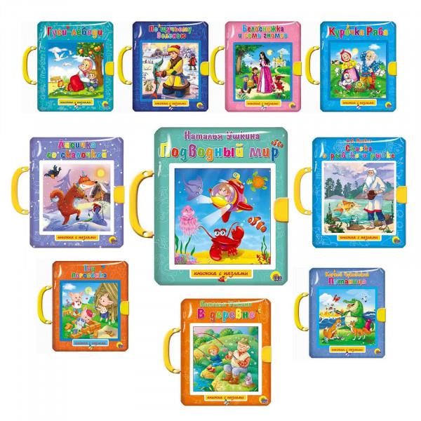 "Kinderbuch ""Knizhka-puzzle"" mit Schloss"