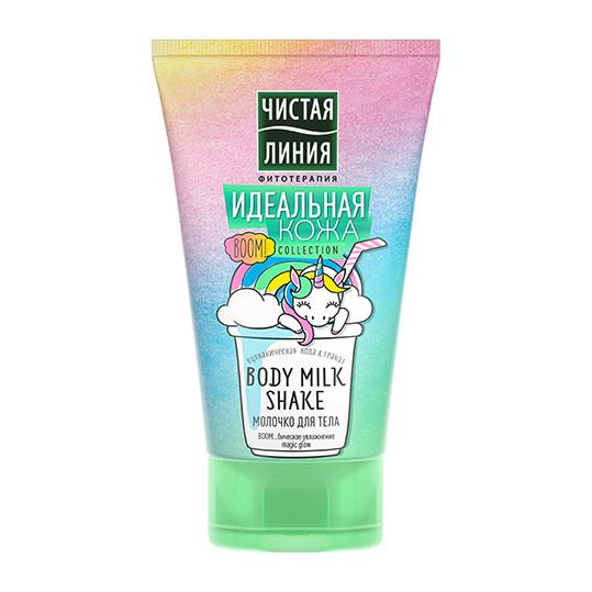 """Saubere Linie - """"Ideale Haut"""" Körpermilch """"Shake"""", 120 ml"""
