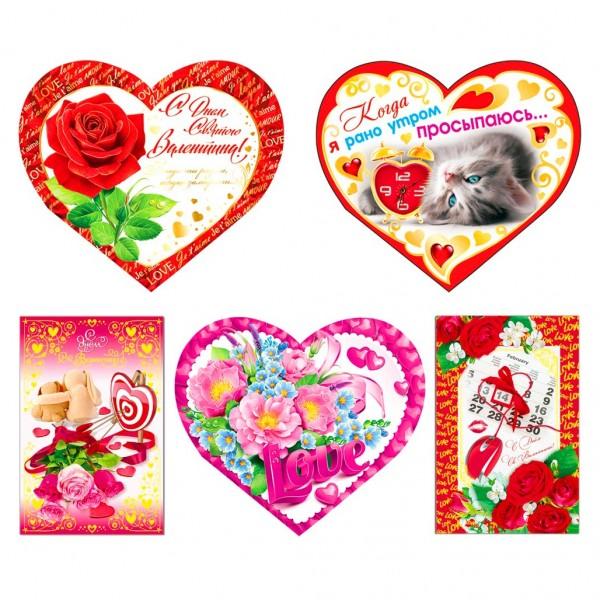 """Grußkarte """"Zum Valentinstag"""", Format B6"""