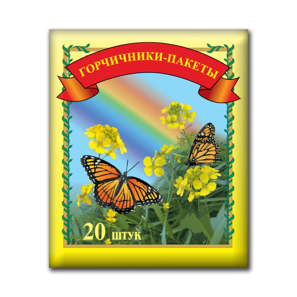 """Fussbadmittel """"Gortschitschnik"""", 20er-Packung"""
