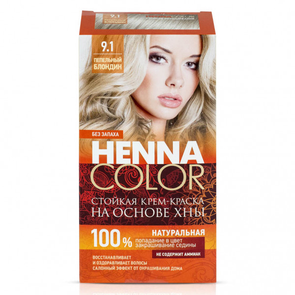 """""""Fito Cosmetic"""" - Fito Henna Color, 9.1 Аschblond"""