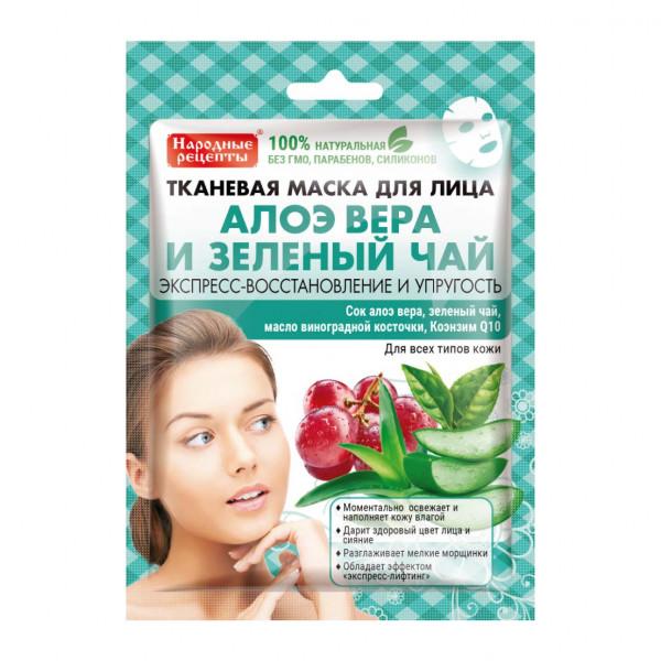 """""""Fitocosmetik"""", Stoffmaske für Gesicht, Aloe Vera und Grüner Tee"""