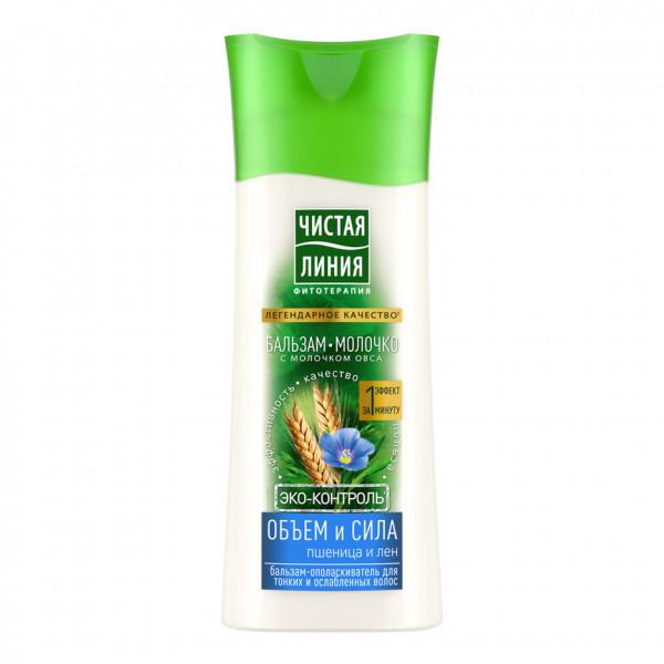 Saubere Linie - Haarbalsam, 230 ml, Volumen und Stärke