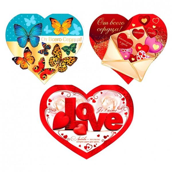 """Grußkarte """"Zum Valentinstag"""", Format A4"""