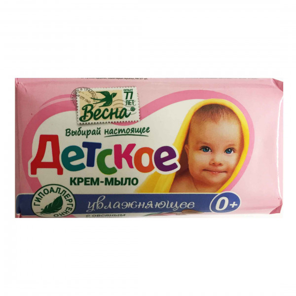 """Seife für Kinder, """"Wesna"""", Feuchtigkeits mit Hafermilch, 90 g"""