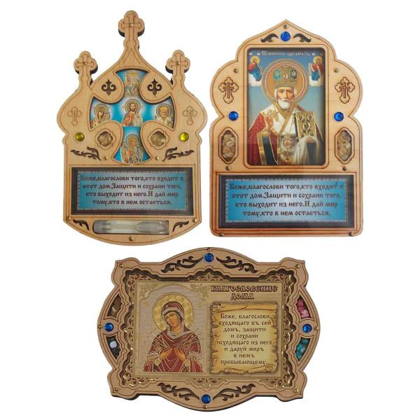 Gebetsikone mit Weihrauch in Plexiglas 10x14 cm