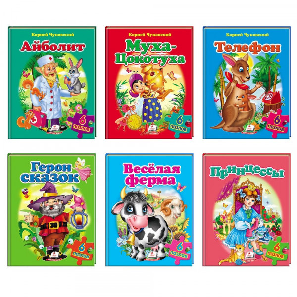"Kinderbuch ""Knizhka-puzzle"" (A4)"