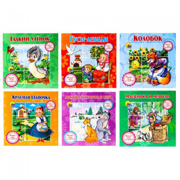 "Kinderbuch ""Kubiki"""