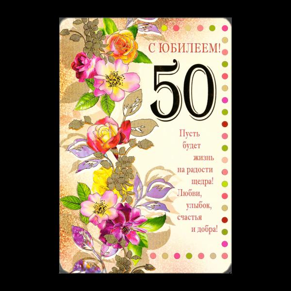 Grußkarte zum 20.-90. Geburtstag, Format A5
