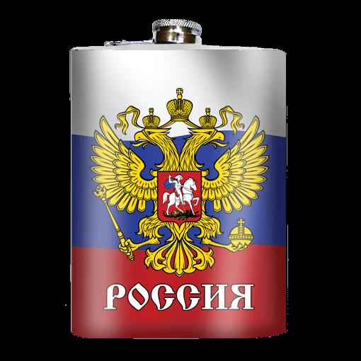 """Flachmann """"Russland"""", 270 ml"""