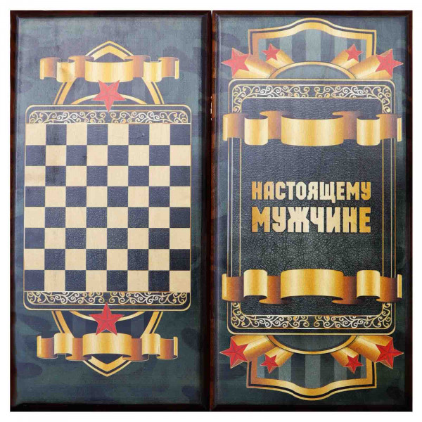 "Backgammon ""Настоящему мужчине"", aus Holz, 600x300 mm"