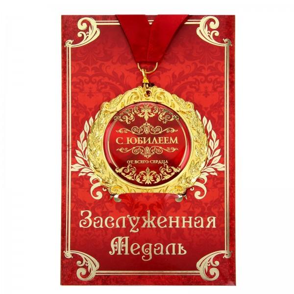 Medaille auf der Karte