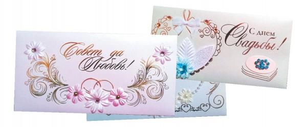 Geldumschlag zur Hochzeit, handgemacht, Set aus 10 St.