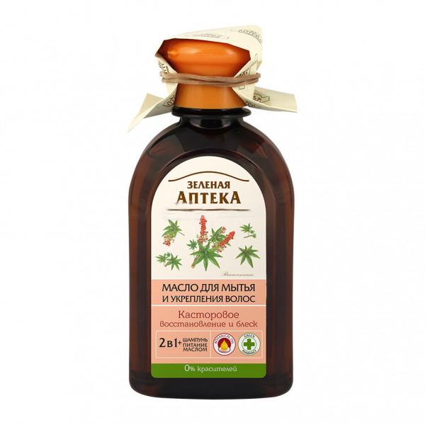 Grüne Apteka - Haaröl mit Rizinusöl, 250 ml