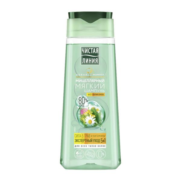 "Saubere Linie - Shampoo ""Мicellar"" 5 in 1, 250 ml"