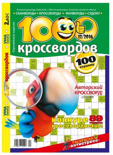 """Zeitschrift mit Kreuzworträtsel """"1000 krosswordow"""""""