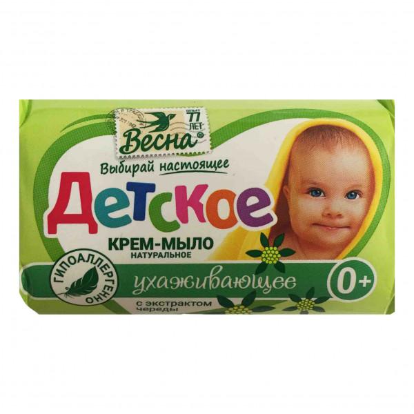 """Seife für Kinder, """"Wesna"""", Pflegekraft mit String-Extrakt, 90 g"""