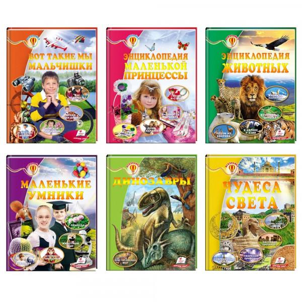 """Kinderbuch """"Vsesnajka"""""""