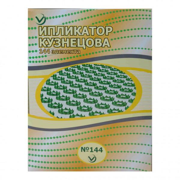 "Iplikator ""Kusnezov"", 144 Elemente"