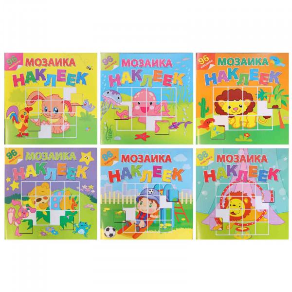 "Kinderbuch ""Mosaikaufkleber"""