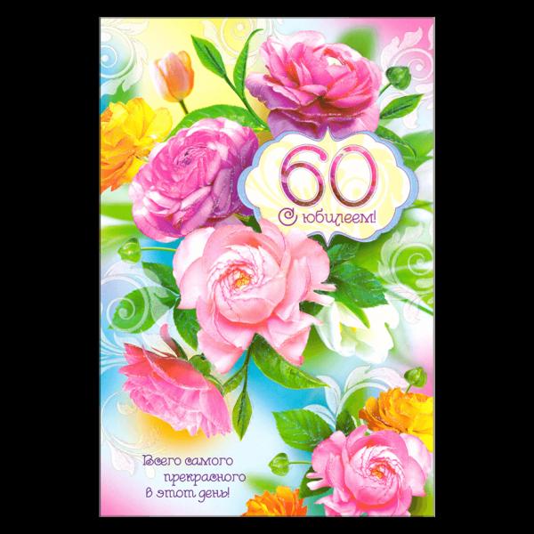 Grußkarte zum 20.-90. Geburtstag, Format A4