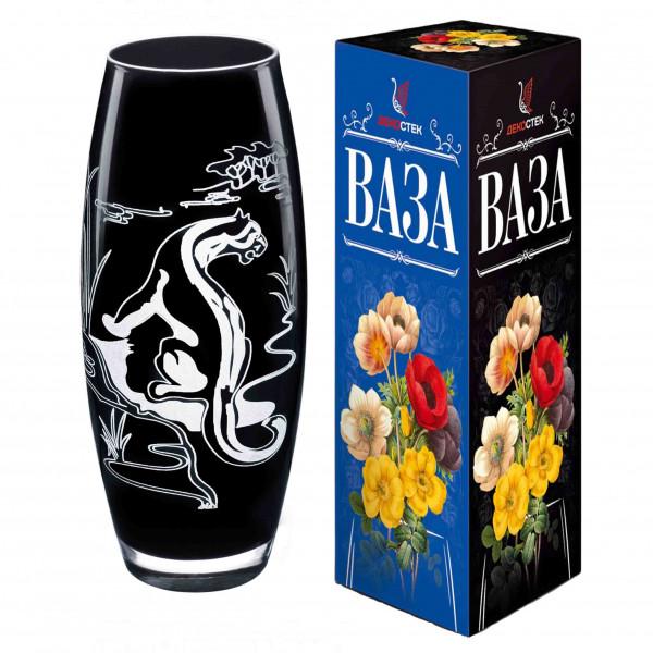 "Vase ""Flora"", ""Panther"", H 26 cm"
