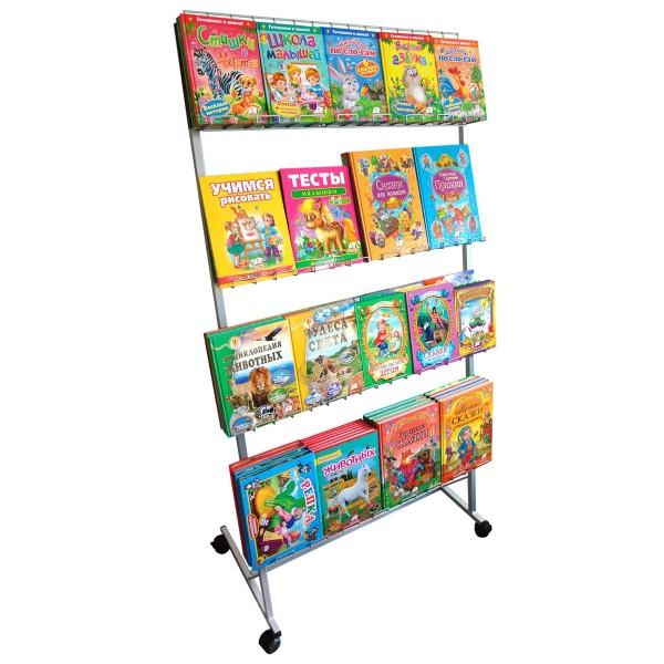 Ständer für Kinderbücher, Zeitschriften etc