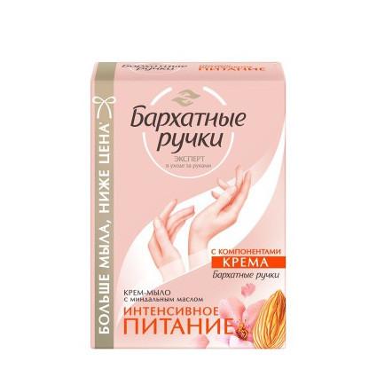Samtweiche Hände - Seife, 90 g