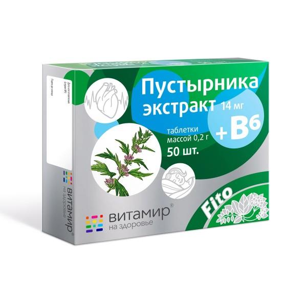 """Vitamir - """"Herzgespannextrakt"""", 50 Tabl."""