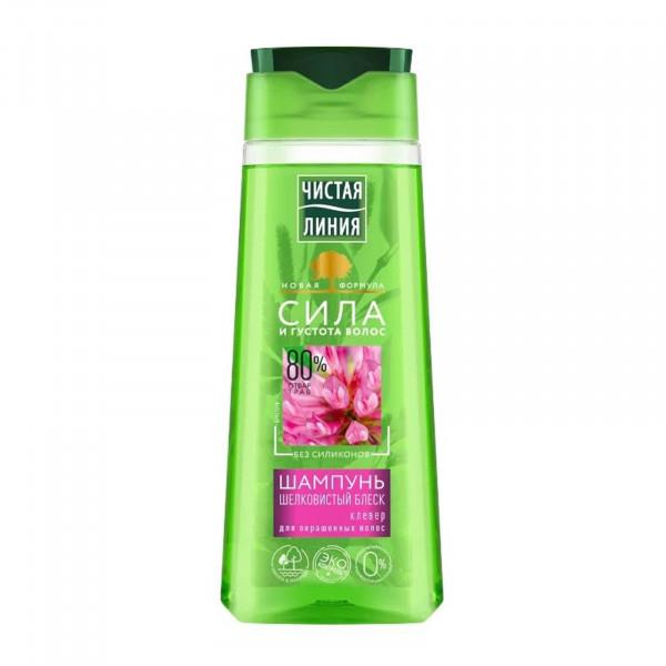 """Saubere Linie - Shampoo """"Für gefärbtes Haar"""", 250 ml"""