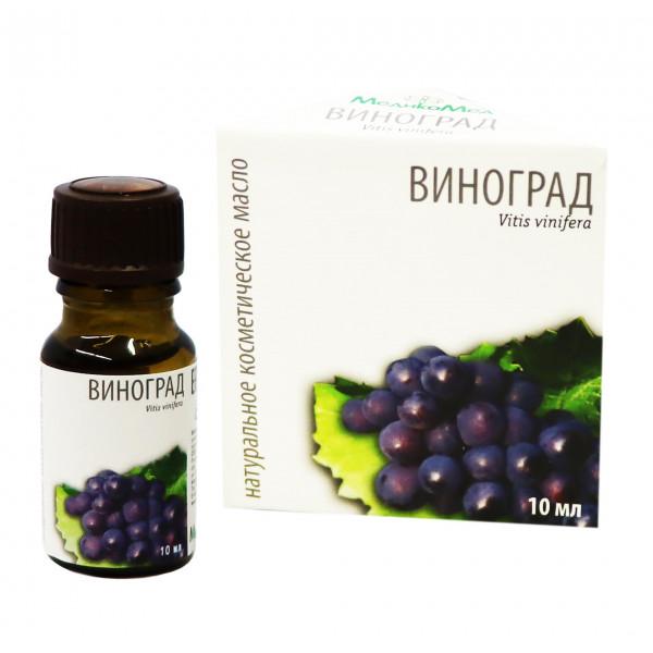 Ätherisches Traubenöl, 10 ml