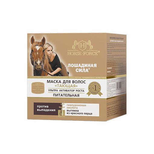Horse Force - Haarmaske, 250 ml