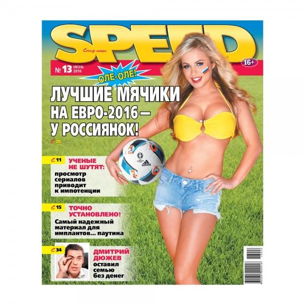 """Zeitung """"Speed-Info"""""""