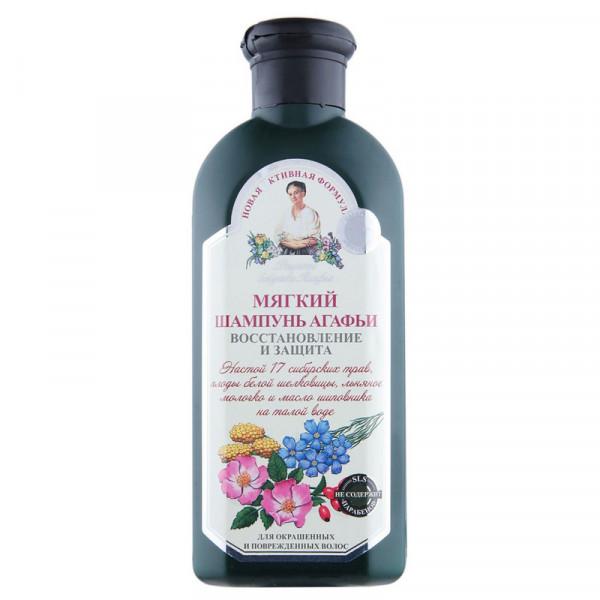 """Oma Agafja - Shampoo mit 17 Kräuter """", """"Wiederherstellen"""", 350 ml"""