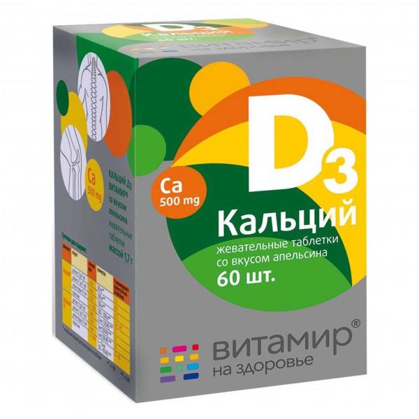"""Vitamir - """"Calcium+D3"""", 60 Tab. (Preis für 30 Tab.!!!)"""