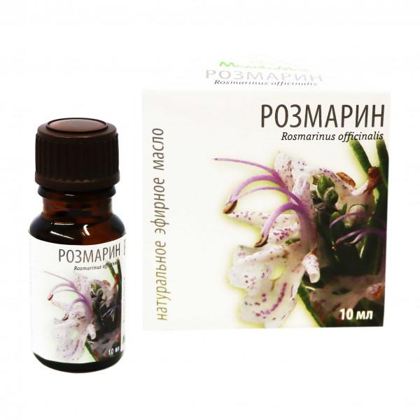 Ätherisches Rosmarinöl, 10 ml