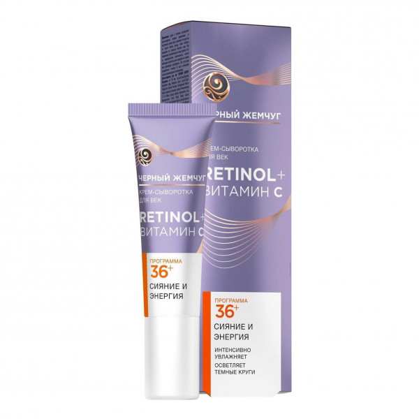 "Schwarze Perle - ""Retinol + Vitamin C"" Augencreme, 36+, 17 ml"