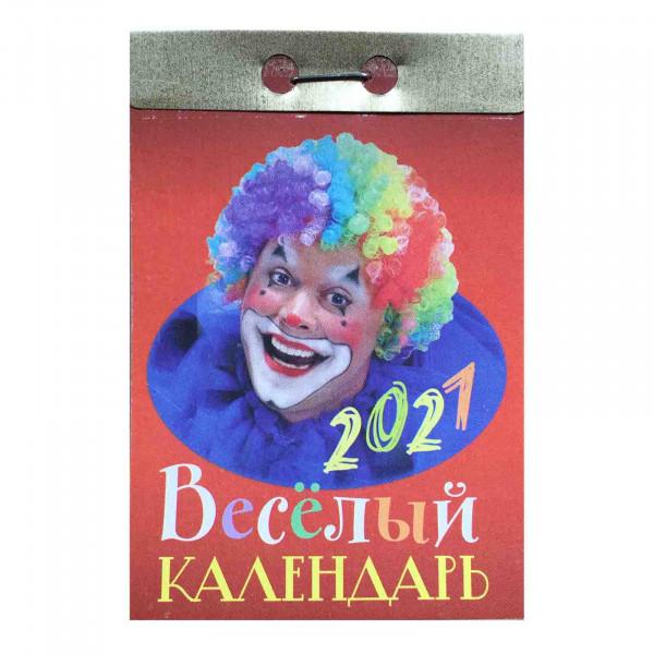 "Abreißkalender 2021 ""Vesjolyj"""
