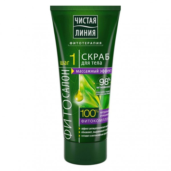 Saubere Linie - Körperpflege, 200 ml