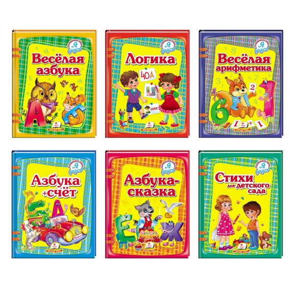 "Kinderbuch ""Ja utschusj"""
