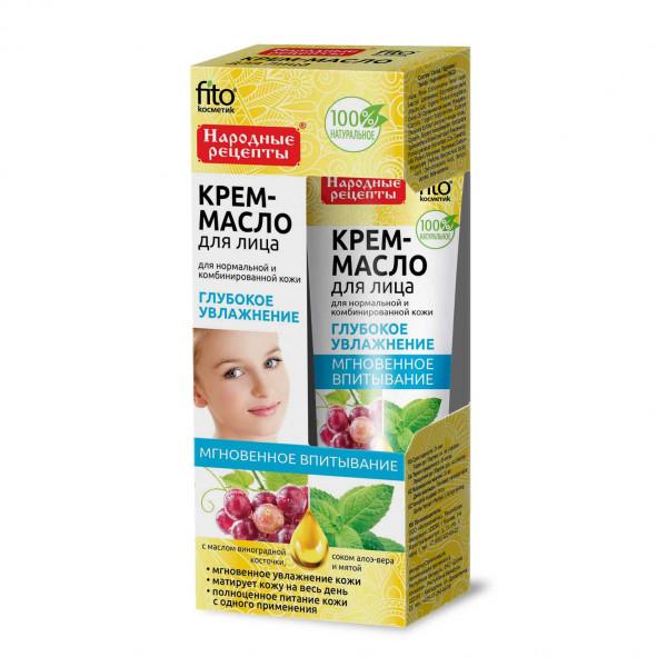 """""""Fitocosmetik"""", Ölcreme für Gesicht, Traubenöl, 45 ml"""