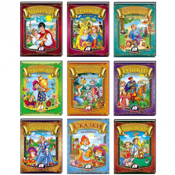 "Kinderbuch ""Ljubimye awtory"" (A5)"