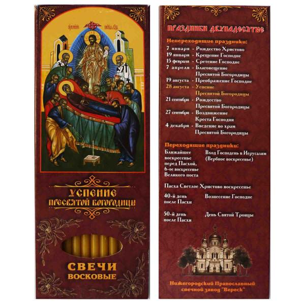 """Kerzen für Gebet """"Uspenie Bogoroditsy"""""""