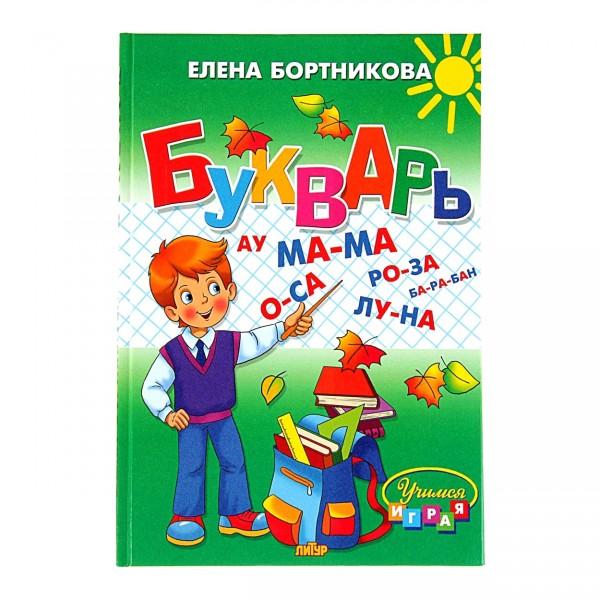 """Kinderbuch """"Bukvar"""", Format A4"""